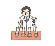 タヒボの製造工程-品質検査